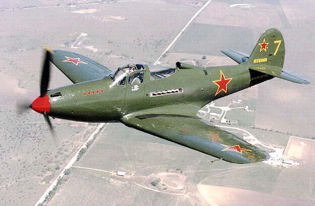 Белл р-39 аэрокобра